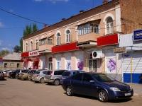 阿斯特拉罕, Akademik Korolev st, 房屋 10. 公寓楼