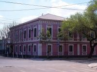Astrakhan, court Астраханский гарнизонный военный суд, Akademik Korolev st, house 12
