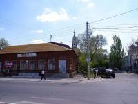 Астрахань, улица Академика Королёва, дом 14. магазин