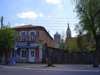 Astrakhan, Akademik Korolev st, house 16. Social and welfare services