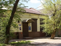 Astrakhan, Akademik Korolev st, house 19/29. Apartment house