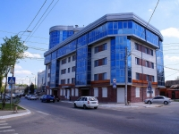 Astrakhan, Akademik Korolev st, house 22. office building