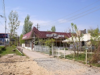 "Astrakhan, cafe / pub ""Кайф"", Akademik Korolev st, house 27Е"
