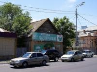 Астрахань, аптека На здоровье, улица Академика Королёва, дом 38