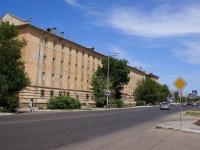 Astrakhan, Akademik Korolev st, house 39А. governing bodies