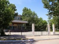 Astrakhan, school №32 , Akademik Korolev st, house 42