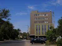 Астрахань, улица Академика Королёва, дом 46. органы управления
