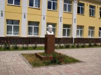 Astrakhan, monument П.А. ВласовуAkademik Korolev st, monument П.А. Власову