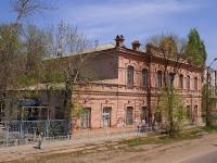 阿斯特拉罕, Pokrovskaya square, 房屋 1 к.1. 医院