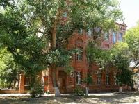 Astrakhan, Pokrovskaya square, house 1 к.5. polyclinic