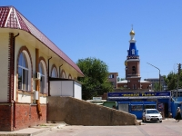 Astrakhan, Pokrovskaya square, house 3А. store