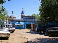 阿斯特拉罕, 商店 СЕЛЕНСКИЕ ИСАДЫ, Pokrovskaya square, 房屋 3
