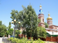Астрахань, собор ПОКРОВСКИЙ КАФЕДРАЛЬНЫЙ СОБОР, площадь Покровская, дом 6