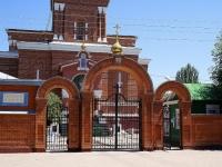 阿斯特拉罕, 大教堂 ПОКРОВСКИЙ КАФЕДРАЛЬНЫЙ СОБОР, Pokrovskaya square, 房屋 6