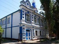 Astrakhan, Pokrovskaya square, house 8. town church