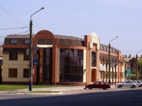 Astrakhan, Anry Barbyus st, house 7. office building