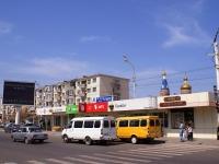 Astrakhan, Anry Barbyus st, house 17Г. store