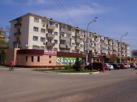 Astrakhan, Anry Barbyus st, house 17. Apartment house