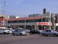Astrakhan, Anry Barbyus st, house 21/СТР. office building