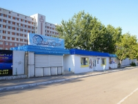 Astrakhan, Anry Barbyus st, house 23А. store