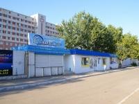 Astrakhan, Anry Barbyus st, house 23А. store