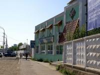 Астрахань, улица Анри Барбюса, дом 25. магазин