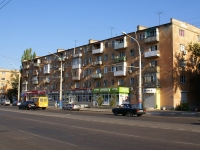 Astrakhan, Anry Barbyus st, house 32. Apartment house