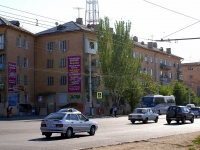 Astrakhan, Anry Barbyus st, house 34. Apartment house