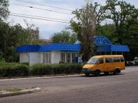 Астрахань, кафе / бар Фанат, улица Савушкина, дом 1Б