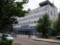 Astrakhan, research institute КаспНИРХ Каспийский НИИ рыбного хозяйства, Savushkin st, house 1