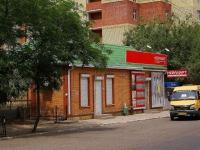 Astrakhan, store Нейлмарт, Savushkin st, house 2Г