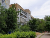 Astrakhan, Savushkin st, house 3 к.2. Apartment house