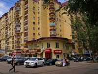 Astrakhan, Savushkin st, house 4 к.1. Apartment house