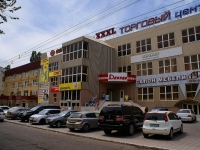 Astrakhan, Savushkin st, house 4. shopping center