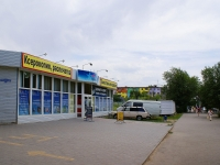 Astrakhan, store Наш трикотаж, Savushkin st, house 5Б