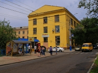Астрахань, типография Триада, улица Савушкина, дом 6 к.1