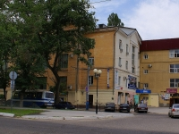 Astrakhan, academy Саратовская государственная академия права, Savushkin st, house 6 к.2
