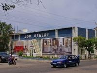 Астрахань, магазин Райта, улица Савушкина, дом 6А