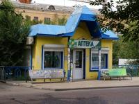 Astrakhan, drugstore Доктор, Savushkin st, house 6Б