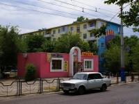 Астрахань, улица Савушкина, дом 7А. магазин