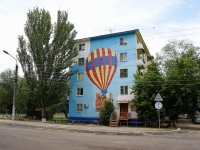 Astrakhan, Savushkin st, house 9. Apartment house