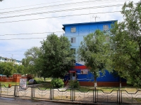 Astrakhan, Savushkin st, house 11. Apartment house