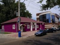 Astrakhan, cafe / pub Аркадий, Savushkin st, house 12А