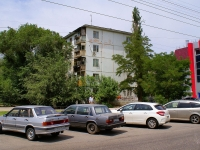 Astrakhan, Savushkin st, house 14. Apartment house