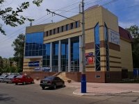Astrakhan, Savushkin st, house 16Б. multi-purpose building