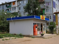 Astrakhan, Savushkin st, house 17 к.2. Apartment house