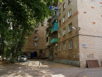 Astrakhan, Savushkin st, house 21. Apartment house