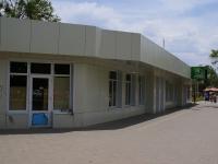 Astrakhan, Savushkin st, house 23В. store