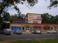 Астрахань, улица Савушкина, дом 24А. магазин