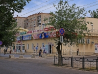 Astrakhan, shopping center ПРИЗЫВ, Savushkin st, house 25 к.1А